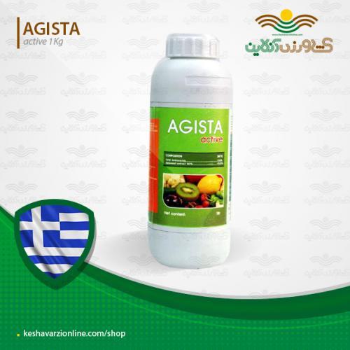 کود مایع ارگانیک آجیستا بهترین محرک رشد