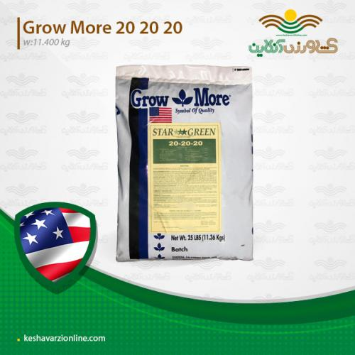 کود 2020 یا سه بیست گرومور آمریکا 25 پوندی