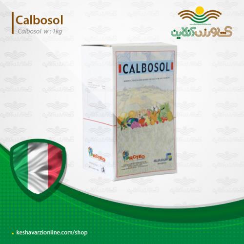 کود کلبوسول ایتالیایی