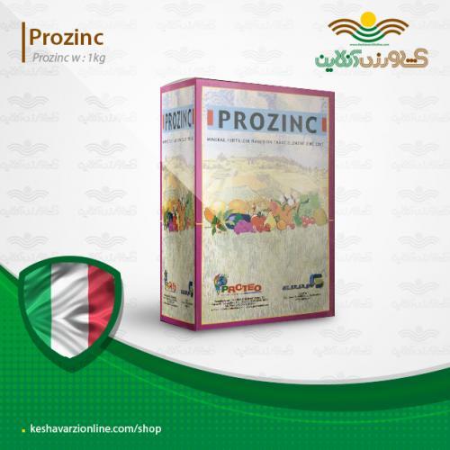 کود روی خالص پروزینک ایتالیایی و زمان مصرف کود روی