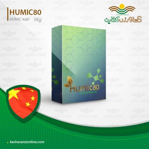 کود هیومیک اسید 80 درصد پودری هیومی پلاس