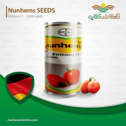 بذر گوجه فرنگی ضد ویروس فرمونت بایر بسیار پر بار