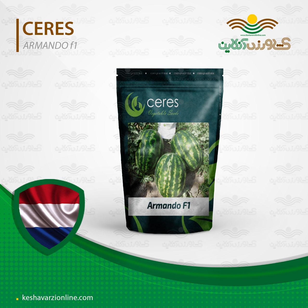 بذر هندوانه فضای باز آرماندو اف یک هلندی