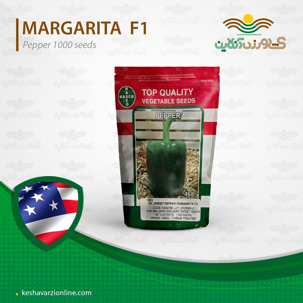 بذر فلفل دلمه ای مارگاریتا آمریکایی