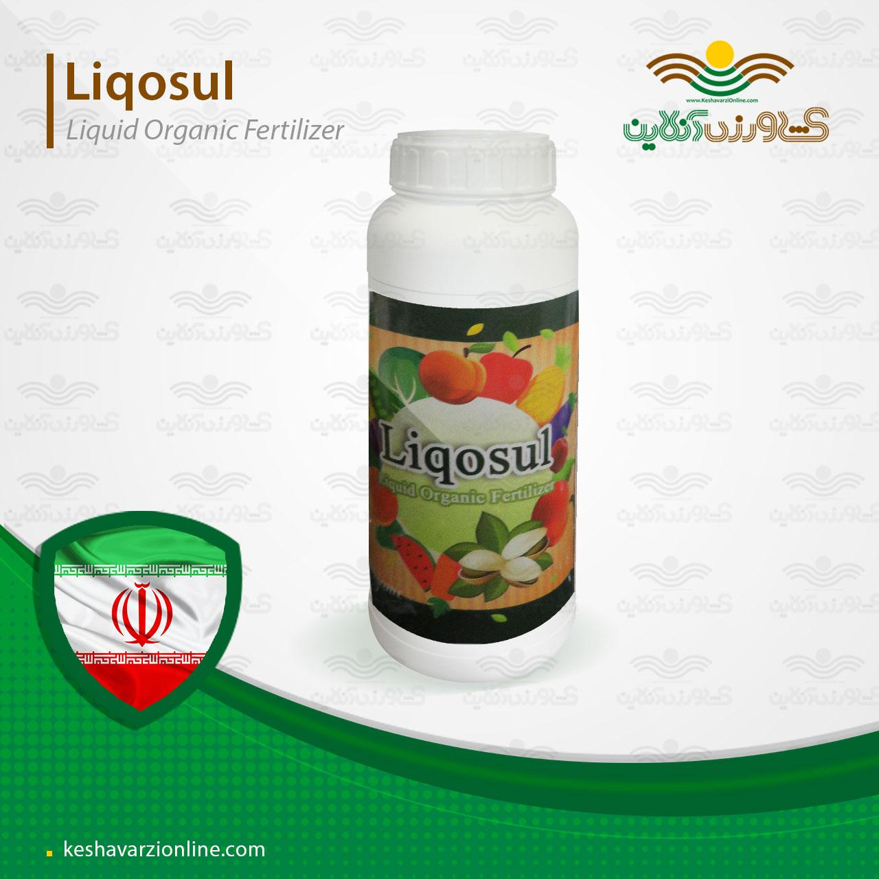 کود گوگردی مایع لیکوسول 1 لیتری 80 درصد