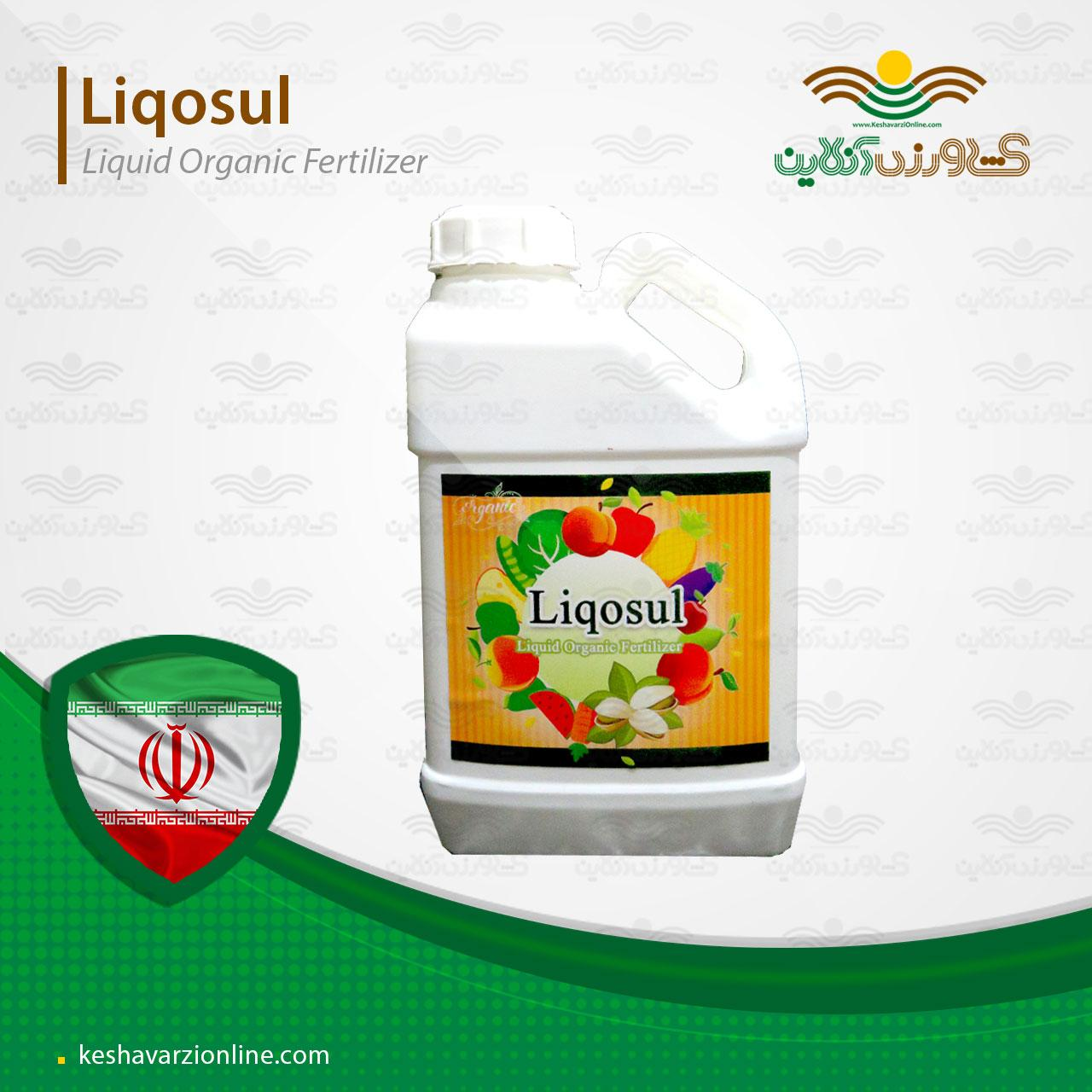 کود مایع گوگردی لیکوسول 4 لیتری 80 درصد