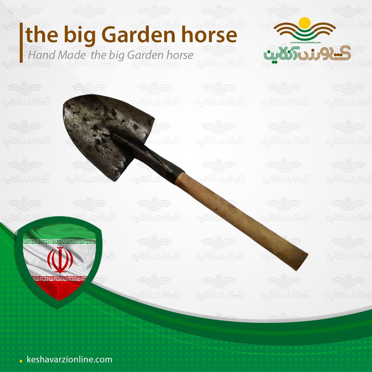 بیلچه باغبانی دست ساز بزرگ