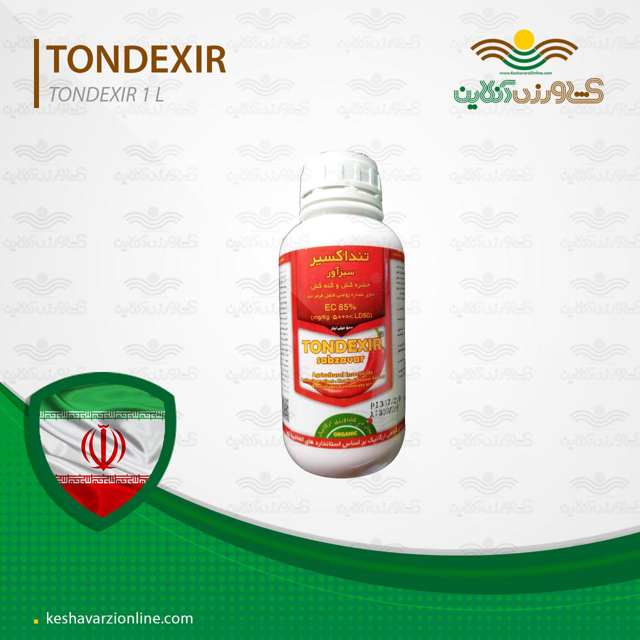 حشره کش و کنه کش ارگانیک تنداکسیر