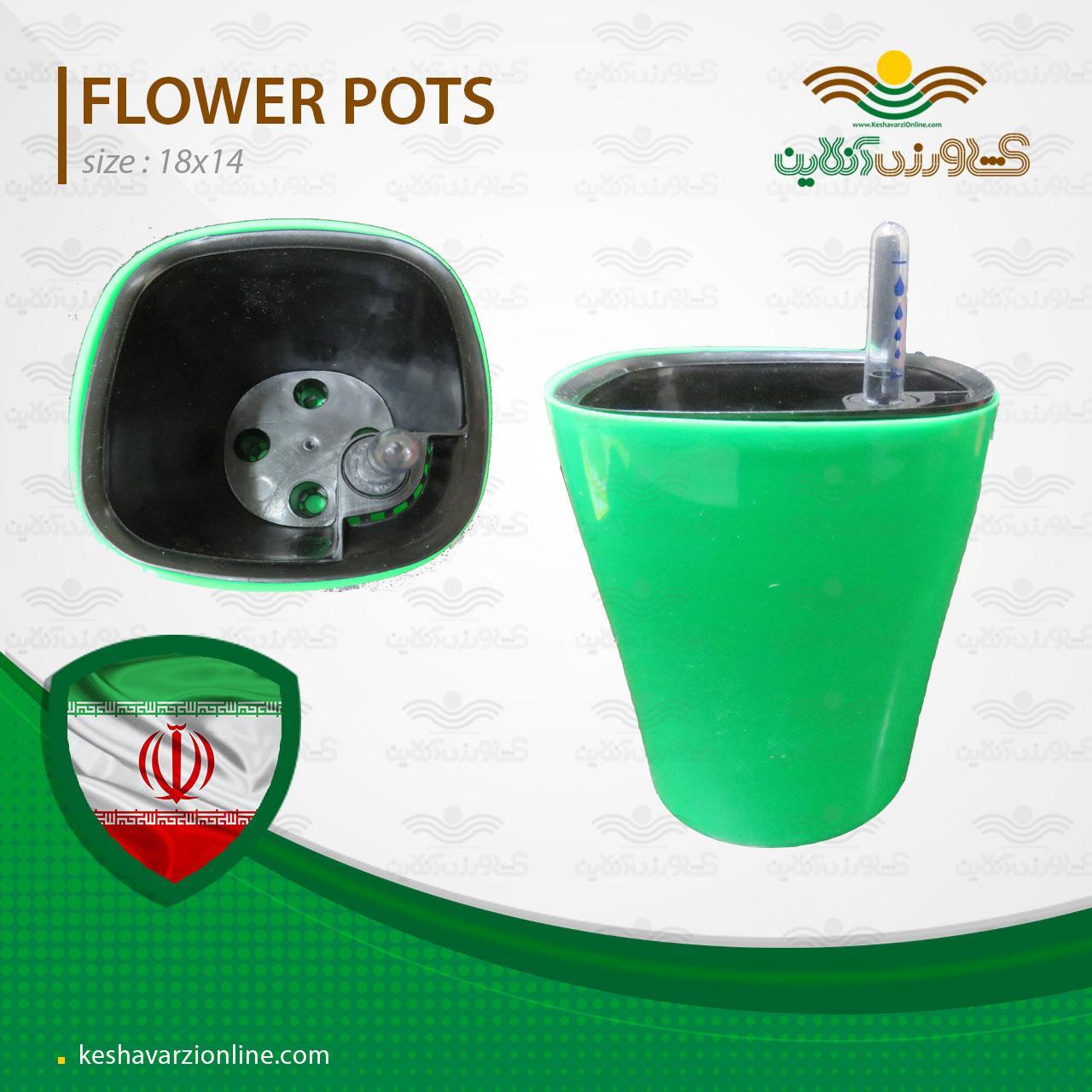 فروش گلدان رنگی خود آبیار سبز فسفری