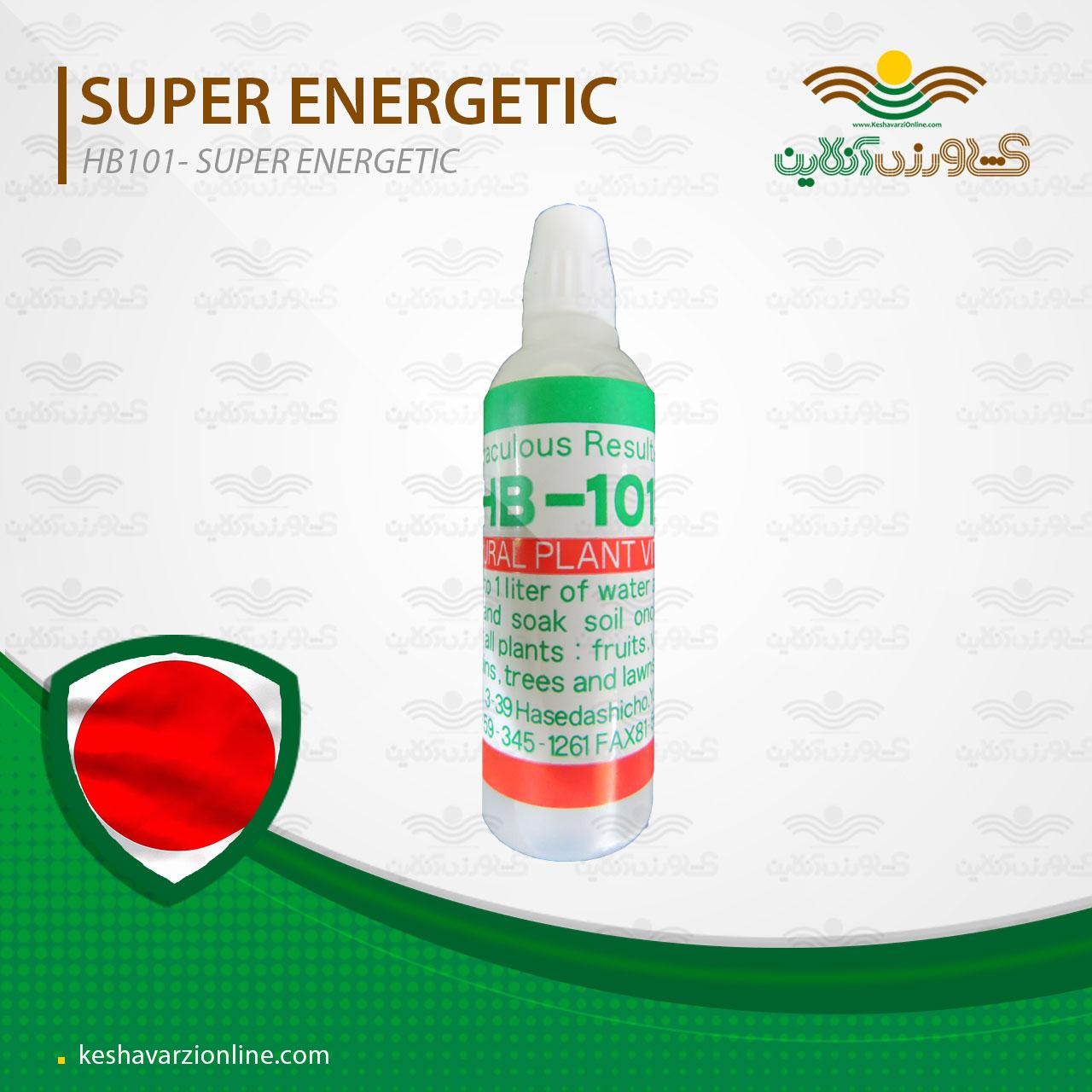 قطره سوپر انرژی ژاپنی HB.101