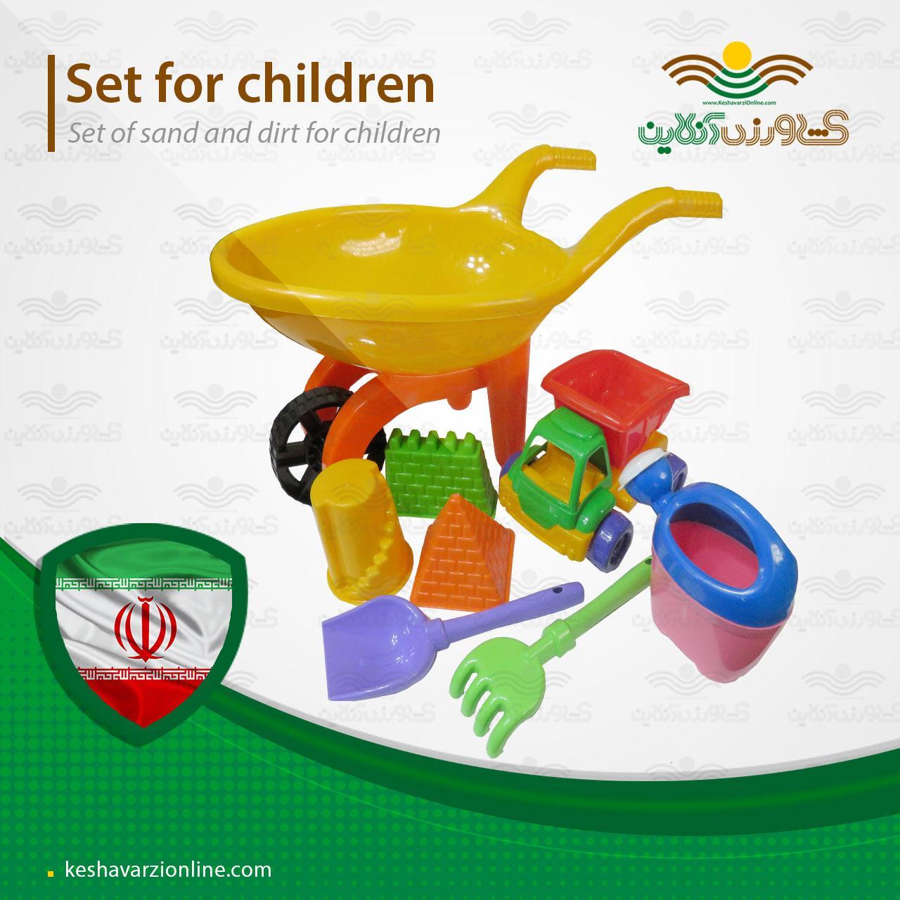 ست شن و خاک بازی مخصوص کودکان