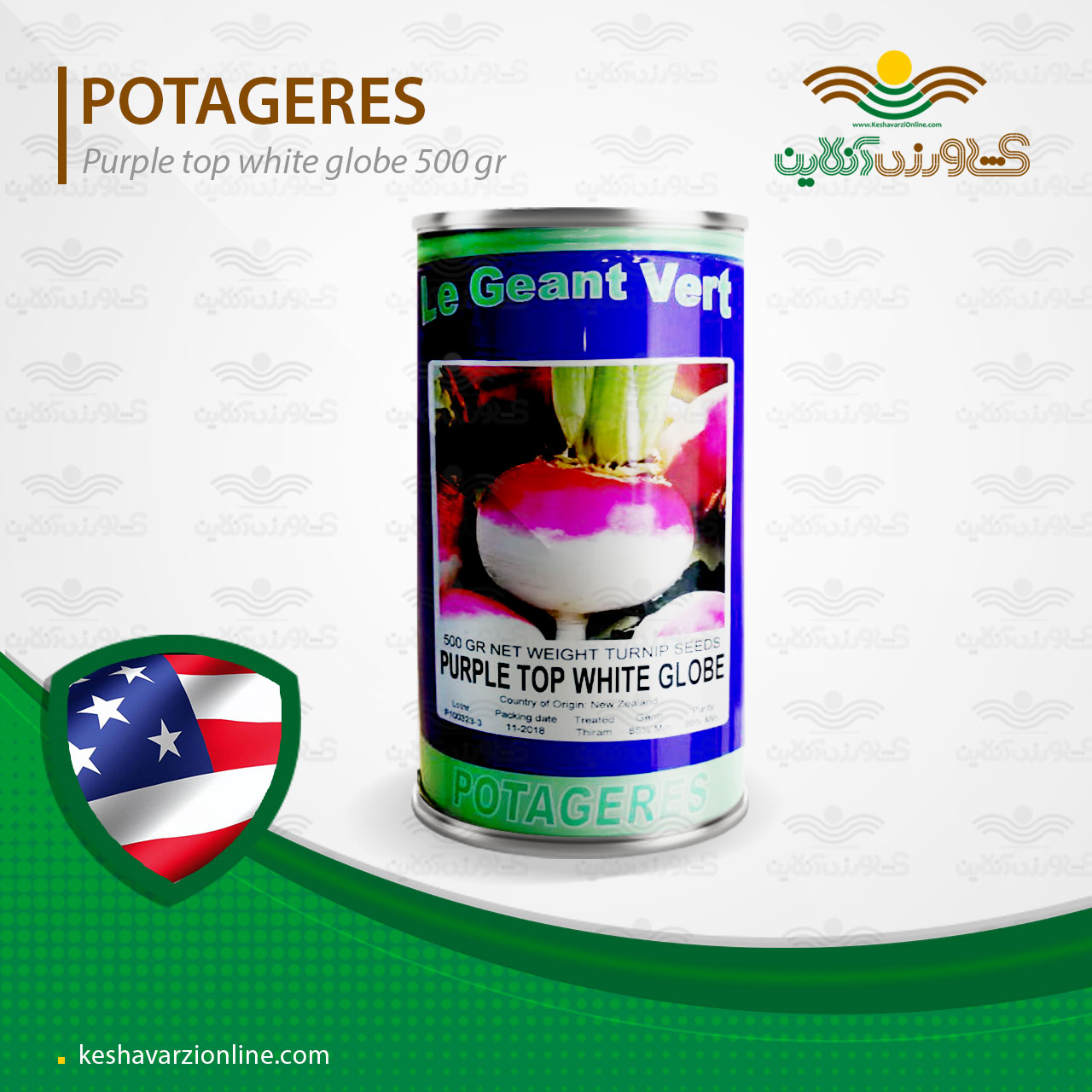 بذر شلغم دو رنگ آمریکایی