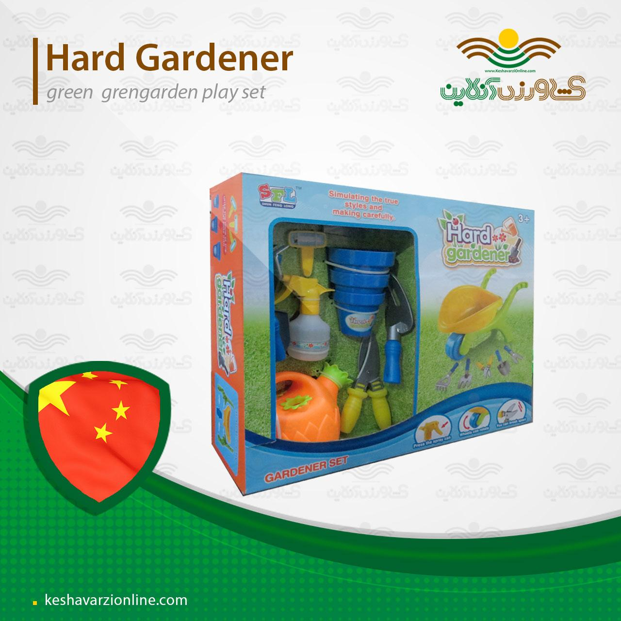 ست اسباب بازی باغبانی کودک