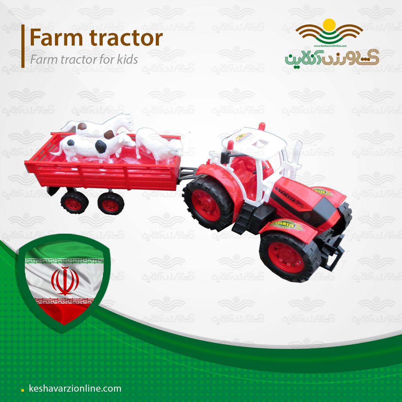اسباب بازی تراکتور مزرعه ویژه کودکان