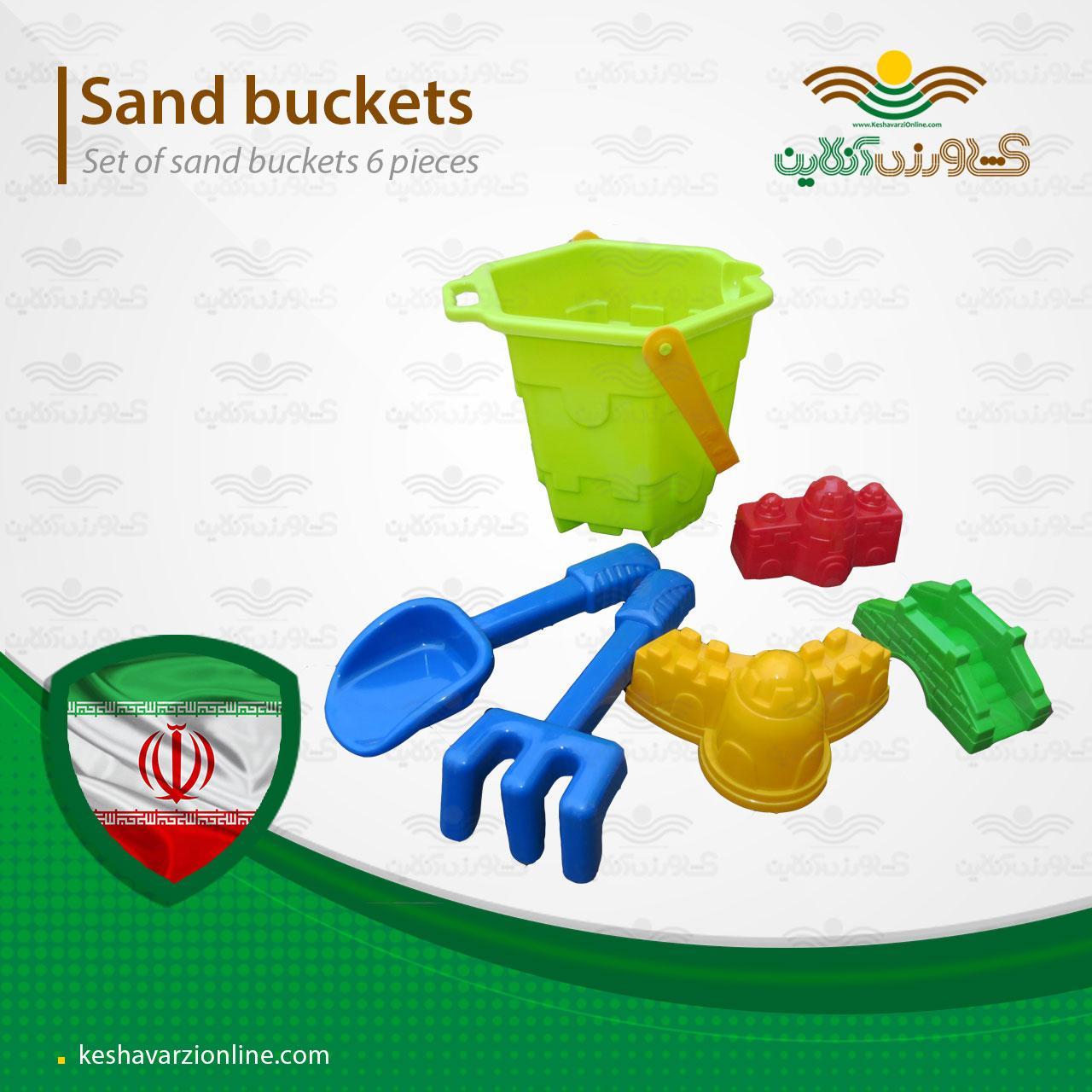 اسباب بازی ست سطل ساحلی کودک