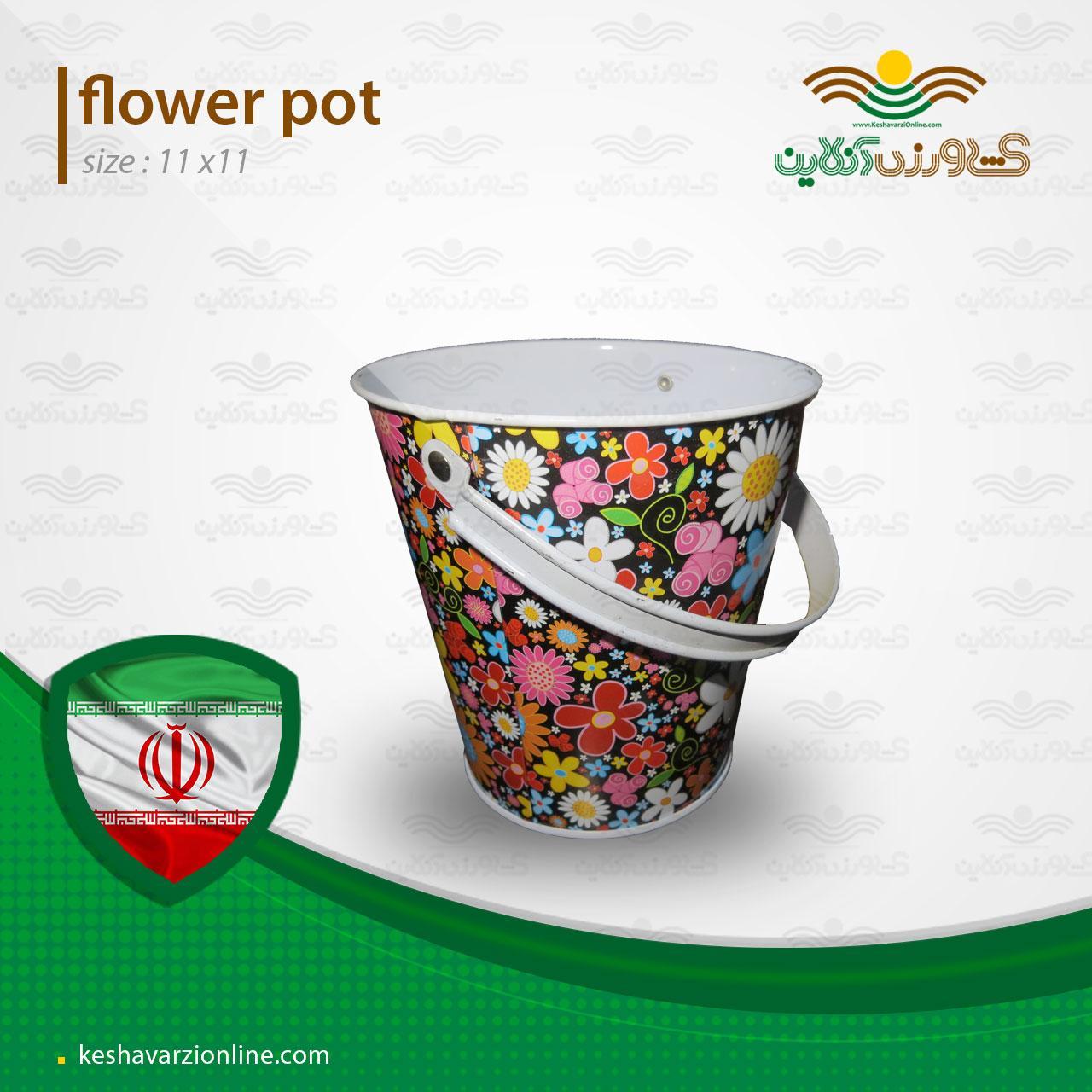 گلدان فلزی طرح گل های شاد