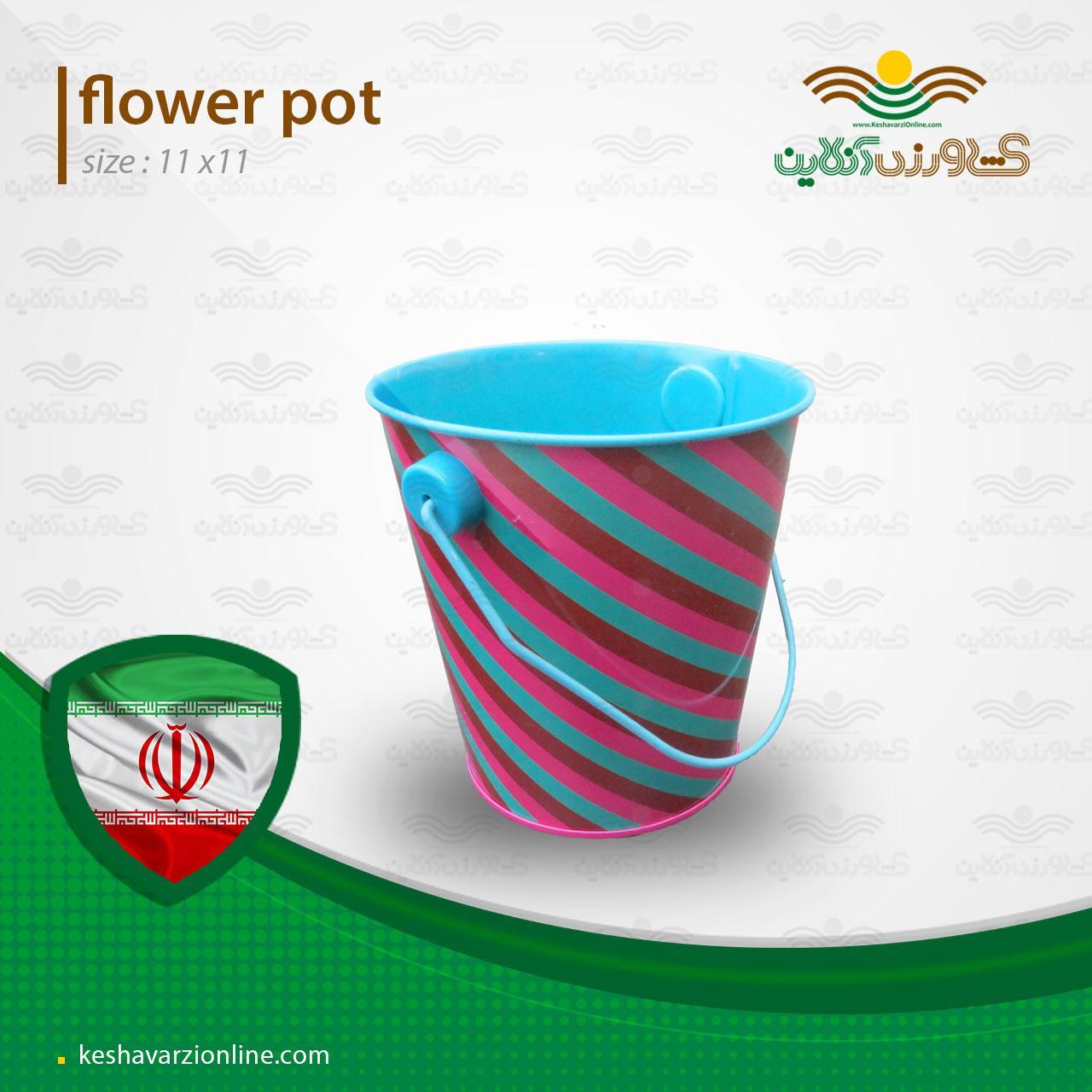 خرید اینترنتی گلدان فلزی طرح رنگین کمان