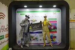 حضور مجموعه کشاورزی آنلاین در نمایشگاه اصفهان